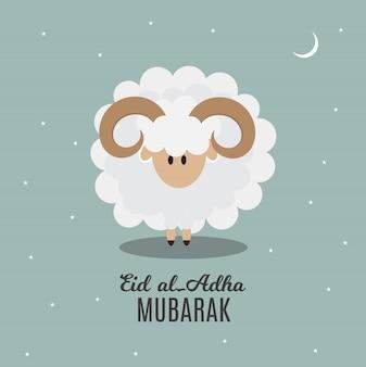 Ид аль-адха, мусульманский праздник жертвоприношения в курбан-байрами.
