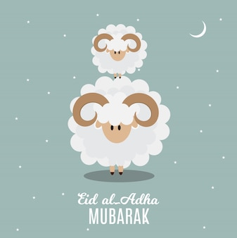 Eid al-adha、kurban bayramiイスラム教徒の犠牲祭。