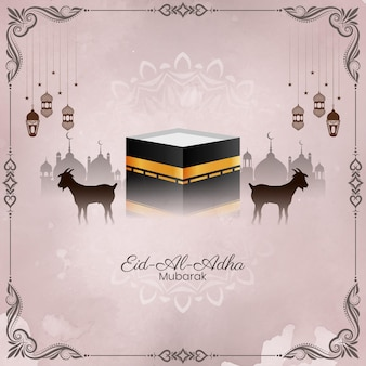 Eid al adha mubarak artistic frame background design vector Free Vector
