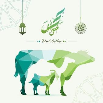 염소 낙타와 암소 삽화가 있는 eid al adha mubarak 배경 개념