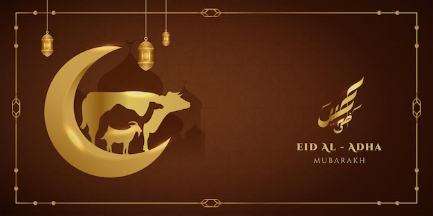 Eid al adha mubarak background with goat cow and camel banner with calligraphy and pattern