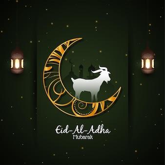 イード・アル・アドハー・ムバラクの美しいイスラムのグリーティングカード