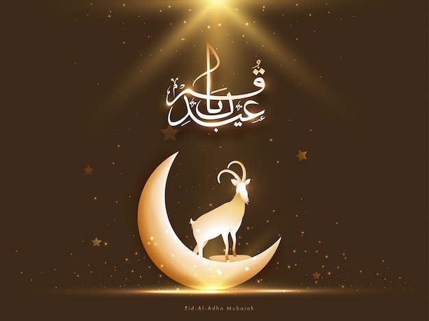 Eid-al-adha mubarak calligraphy in arabic language with 3d crescent moon, silhouette goat and golden sparkle lights
