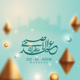 Eid-al-adha mubarak calligraphy in arabic language with 3d pearls
