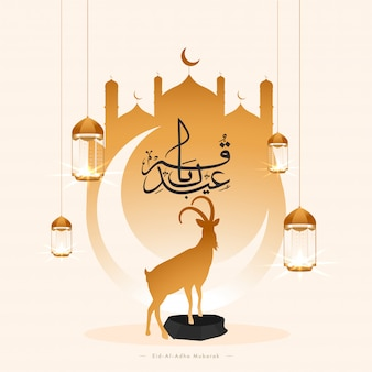 Eid-al-adha mubarak calligraphy with crescent moon, brown silhouette goat, mosque and hanging illuminated lanterns on pastel peach background.