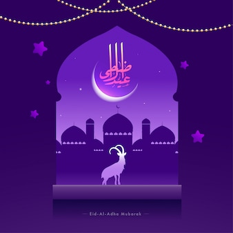Eid-al-adha mubarak calligraphy with silhouette goat, mosque and night view on glossy purple background.