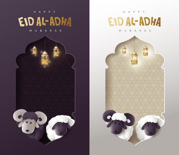 Eid al adha mubarak the celebration of muslim community festival islamic border