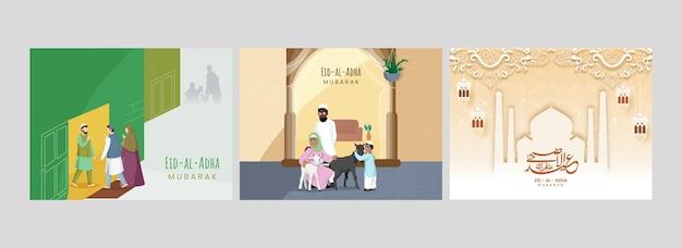 Плакат или шаблон для празднования ид-аль-адха мубарак в трех цветовых вариантах.