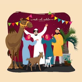 陽気なイスラム教徒の人々のキャラクター、栗色とベージュの背景にヤギとラクダの動物とイードアルアドハームバラクのコンセプト。