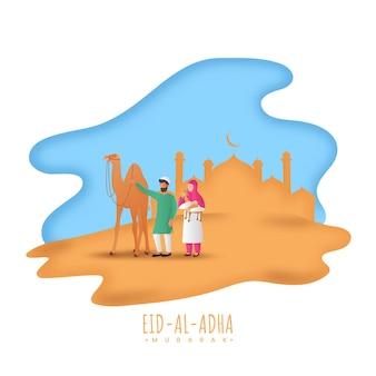 Eid-al-adha mubarak concept with faceless muslim man and woman holding goat