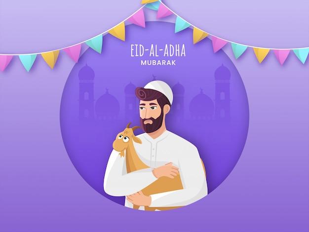 Eid-al-adha mubarak concept with muslim man holding a goat on purple paper cut circle shape mosque background.