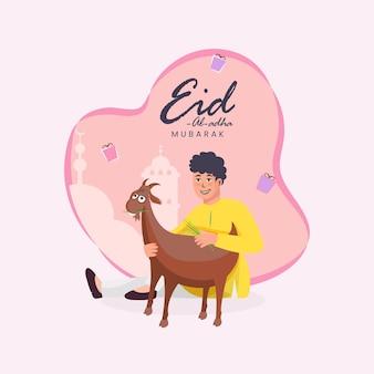 핑크 실루엣 모스크 배경에 염소를 들고 이슬람 어린 소년과 eid-al-adha 무바라크 개념.