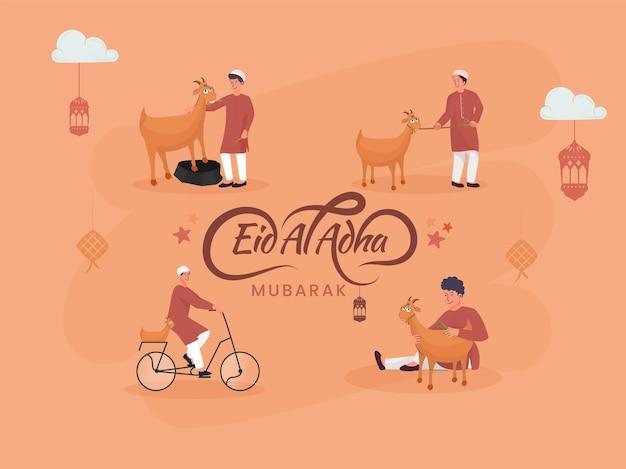 이슬람 어린 소년 캐릭터와 염소 동물과 함께 eid-al-adha mubarak 개념