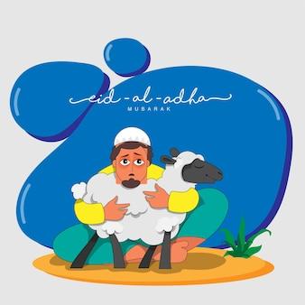 Eid-al-adha mubarak concept with muslim young man holding cartoon sheep