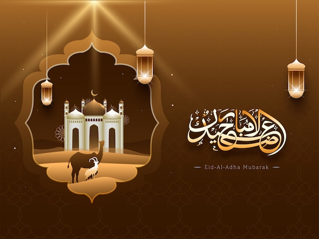 Eid-al-adha mubarak concept with silhouette camel, goat in front of mosque and hanging illuminated lanterns