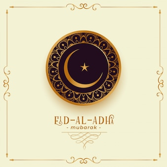 Eid al adha mubarak decorative background