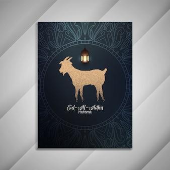 Ид аль-адха мубарак фестиваль брошюры дизайн