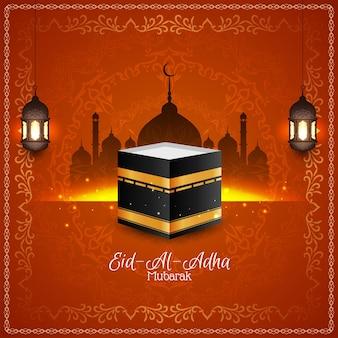Баннер празднования праздника ид-аль-адха мубарак