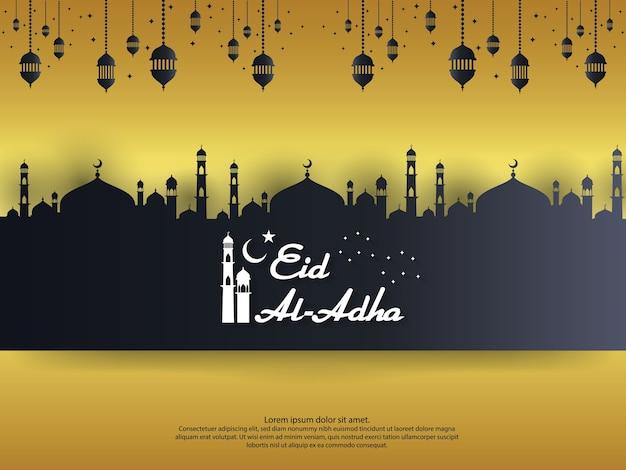 Eid al adha mubarak greeting card design