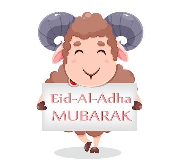 이슬람 전통 축제를 축하하기 위해 만화 희생양이 있는 eid al adha mubarak 인사말 카드