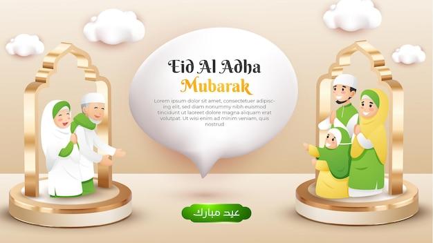 Eid al adha mubarak greeting card with long distance communication illustration on podium 3d cute