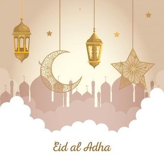 Eid al adha mubarak, happy sacrifice feast, lanterns with moon and star hanging