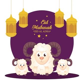 Eid al adha mubarak, happy sacrifice feast, with goats and lanterns hanging