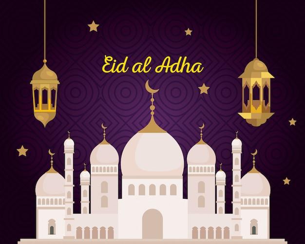 Ид аль-адха мубарак, праздник счастливой жертвы, с золотыми фонарями, висящими украшения и традиционный памятник