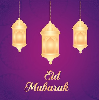 Eid al adha mubarak, happy sacrifice feast, with lanterns hanging decoration