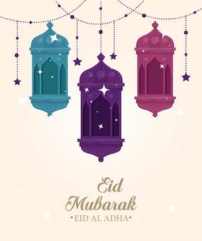 Eid al adha mubarak, happy sacrifice feast, with lanterns and stars hanging decoration
