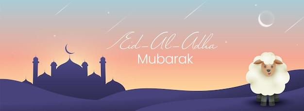 Eid-al-adha mubarak header or banner design with cartoon sheep