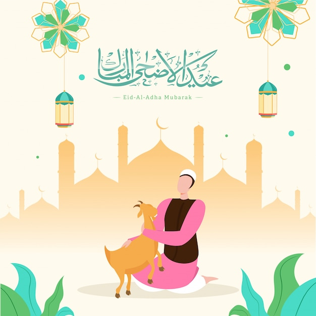 Eid-al-adha mubarak illustration