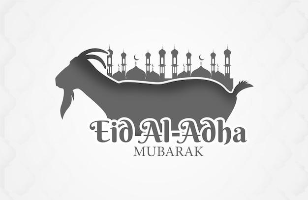 Eid al adha 무바라크 이슬람 배경
