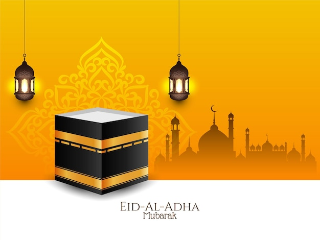 Eid al adha mubarak banner elegante islamico