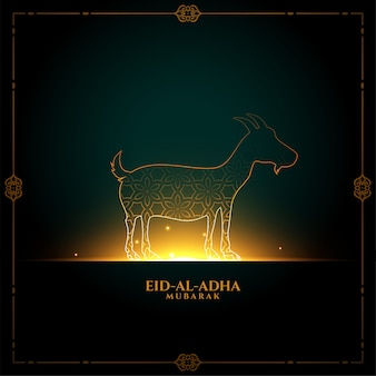 Eid al adha mubarak islamic festival background design