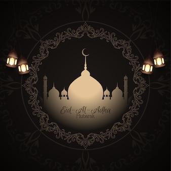 Eid-al-adha mubarak islamic festival background