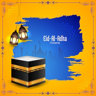 Eid-al-adha mubarak islamic festival background