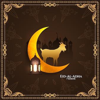 Eid al adha mubarak islamic festival decorative frame background vector