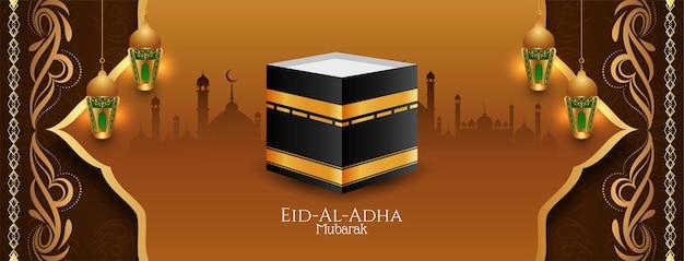 Ид аль адха мубарак исламский религиозный баннер дизайн вектор