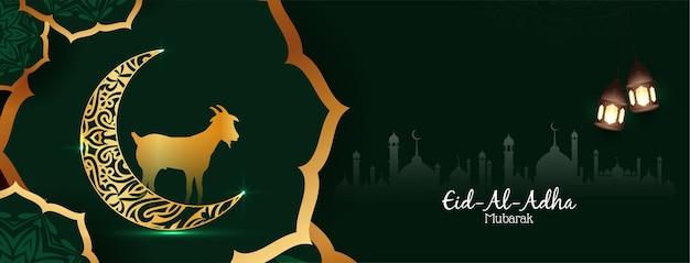 イード アル アドハ ムバラク イスラムの宗教的なヘッダーと三日月