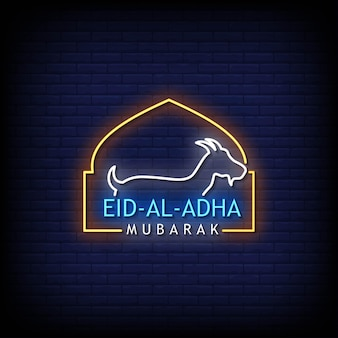 Eid al adha mubarak neon signs style text