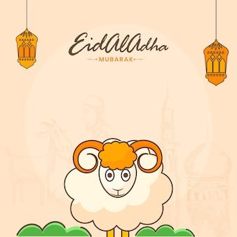 Eid-al-adha mubarak poster design with cartoon sheep and lanterns hanging