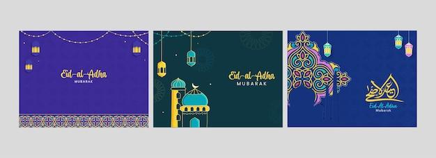 Eid-al-adha mubarak poster or template design in three color options.