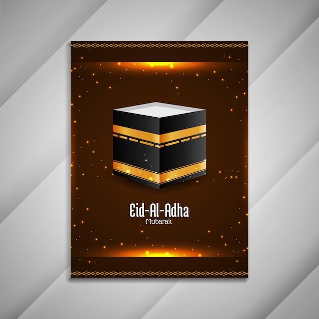 Ид аль-адха мубарак религиозный дизайн брошюры вектор