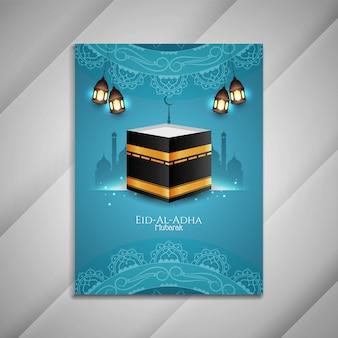 Ид аль-адха мубарак дизайн религиозной брошюры
