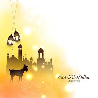 Ид аль-адха мубарак религиозный фестиваль желтый акварель фон вектор