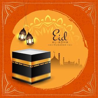 Ид-аль-адха мубарак религиозный исламский фон вектор