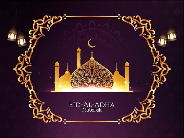 Ид аль адха мубарак религиозный исламский фон