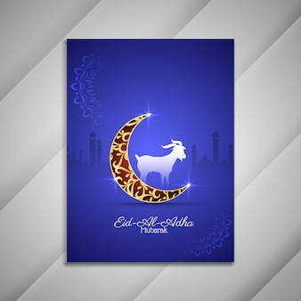 Eid al adha mubarak stylish islamic religious brochure