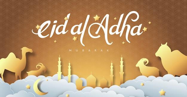Ид аль-адха мубарак праздник мусульманского сообщества фестиваля каллиграфии фона дизайн.
